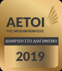 Logo_Mihanokinisi_1_200px